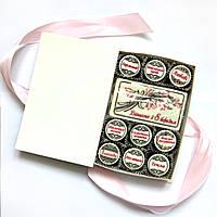 Подарочные наборы для женщин на 8 марта. Подарочный набор конфет с пожеланиями