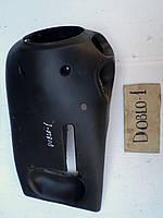 Обшивка рулевой колонки Фиат Добло / Fiat Doblo 2006, 735380513, 735484203