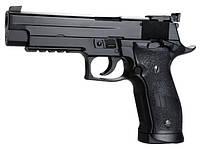 Пневматический пистолет KMB74 KWC