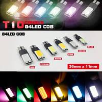 Led лампы T10 3W 84 LED COB Canbus (Красный/Желтый/Белый/ Розовый/Зеленый/ Голубой)
