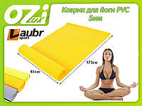 Коврик для йоги и фитнеса Laubr sport 5мм PVC