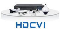 HD-CVI - новое аналоговое видеонаблюдение от Dahua