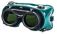 Очки сварщика Дніпро-М WG-100B (70972001)