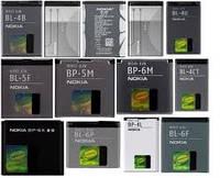 Купить батарею для Nokia N78, аккумулятор BL-6C (оригинал).