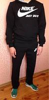 Мужской спортивный костюм NIKE двухнитка код 4647