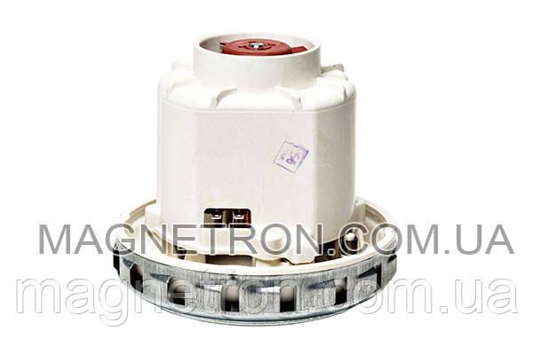 Мотор (двигатель) для моющего пылесоса DeLonghi Domel 467.3 1600W 5119110031, фото 2