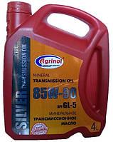 Масло трансмиссионное Agrinol(Агринол)Silver 80w90 GL-5 4л