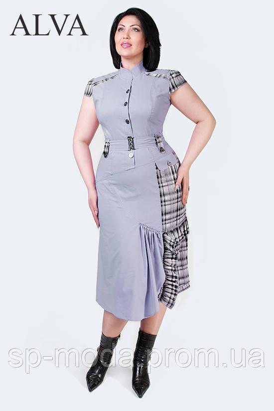 Кокетка Магазин Женской Одежды С Доставкой