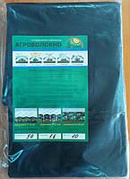 Агроволокно пакетированное черное 50 грам/м.кв. ширина 1.6 м., длина 10 м.