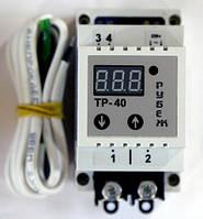 Терморегулятор «РУБЕЖ» ТР-40 40А от -50 до +125°С