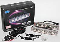 Дневные ходовые огни (DRL) LED