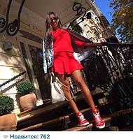 Костюм трикотажный юбка и кофта красного цвета