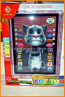 Детские интерактивные планшеты | Кот Том