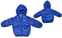 Спортивная куртка для мальчиков