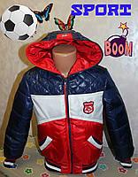 Демисезонная куртка на мальчика 6 лет