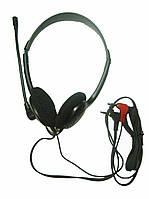 Наушники с микрофоном гарнитура для Skype  Somao SM-051