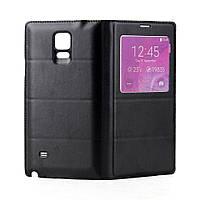 Чехол книжка S-view Smart Wireless Qi NFC зарядное для Samsung Galaxy Note 4 N910H черный