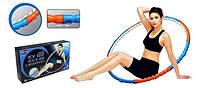 Обруч для похудения New Body Health Hoop (1,1 кг) ON-0107