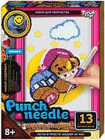 """Детский набор для творчества ковровая вышивка """"Punch needle"""""""