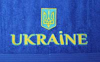 Полотенце махровое лицевое с символикой Украины