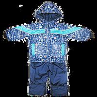 Детский весенний, осенний комбинезон (штаны на шлейках и куртка) на флисе и холлофайбере, р.86,92,98,104 М03
