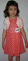 Платье шифоновое с болеро 5-7лет в горошек кораловое