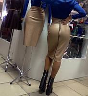Кожаная юбка по колено с высокой талией для ярких модниц разные цвета 712