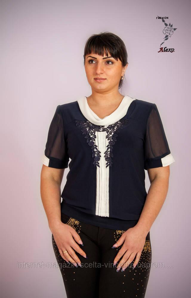 Купить Белую Блузку Большого Размера В Новосибирске