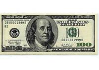 """Съедобные деньги""""купюра100$"""" А4(код 00650)"""