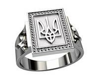 Кольцо серебряное Трезубец,Герб Украины