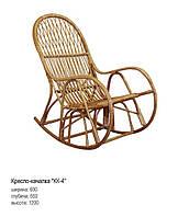 Кресло-качалка из лозы КК-4: