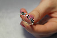 Серебряное кольцо Спаси и Сохрани.