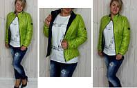 Женская салатовая куртка весенняя м-5хл