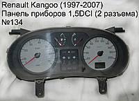 Панель приборов Renault Kangoo 1,5DCI (97-07)