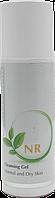 Очищающий гель для нормальной, сухой кожи – CLEANSING GEL, 200мл