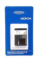 Батарея к мобильным телефонамNokia BL-5B