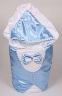 Демисезонный конверт-одеяло на выписку для мальчика