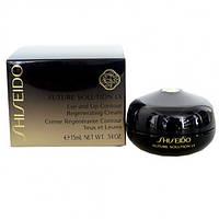 Крем для восстановления кожи контура глаз и губ Shiseido Future Solution LX