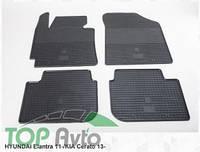 Stingray Резиновые коврики Hyundai Elantra 11- Kia Cerato 12-