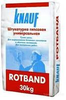 Штукатурка Ротбанд Knauf 30кг (пал.40шт)