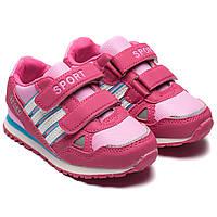 Кроссовки  для девочки, розовые, размер 26-31
