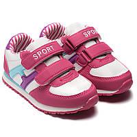 Спортивные кроссовки для девочки, размер 26-31