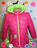 Детская куртка на девочку (весна-осень) на 6,7,8,9 лет