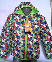 Демисезонная куртка квадратики оптом и в розницу