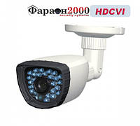 HDCVI камера видеонаблюдения Avigard AVG830HC