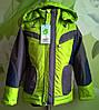Яркая демисезонная курточка для мальчиков