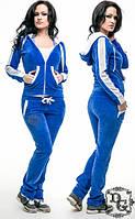 Спортивный костюм Велюр со стразами синий