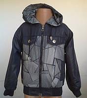 Куртка для мальчиков, примерно 3-6 лет оптом, фото 1