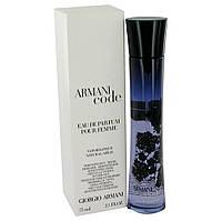 Женская парфюмированная вода Armani Code for Women 75ml(tester)