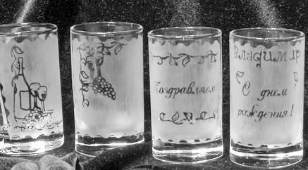 Altimat Pro на стакане